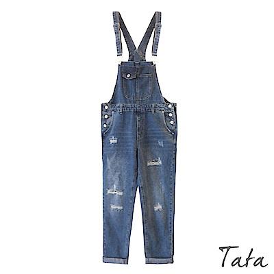 刷破休閒牛仔吊帶褲 TATA