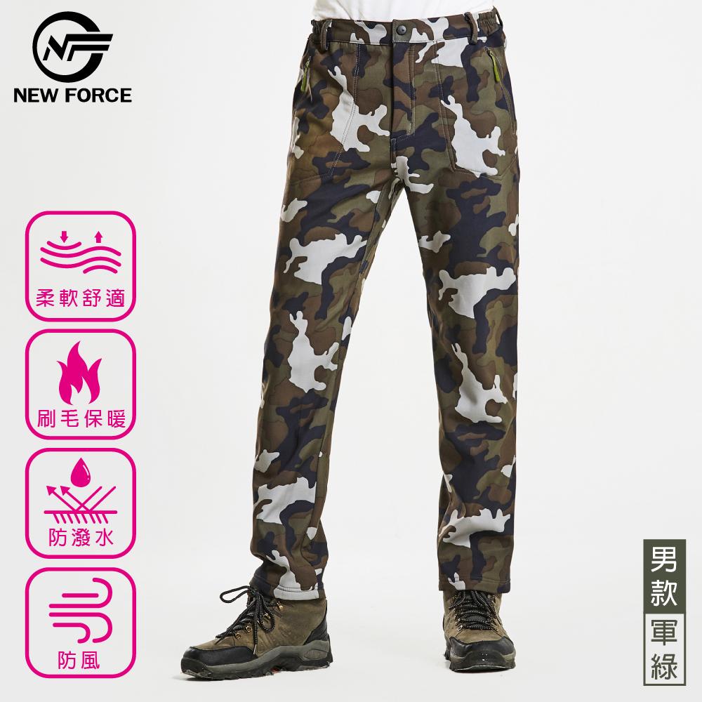 NEW FORCE 迷彩戶外機能保暖衝鋒褲-男款軍綠