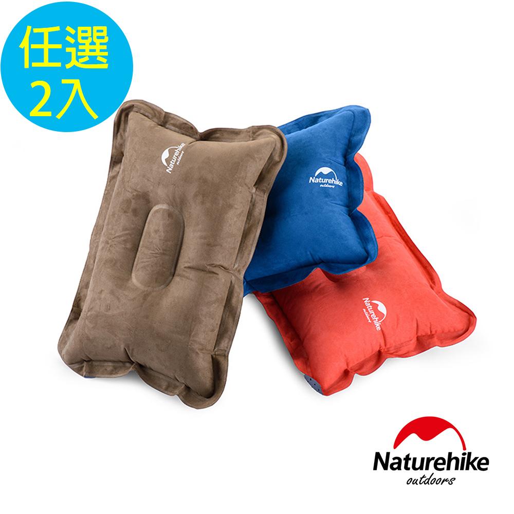 Naturehike 輕量便攜折疊式麂皮絨充氣枕 2入組