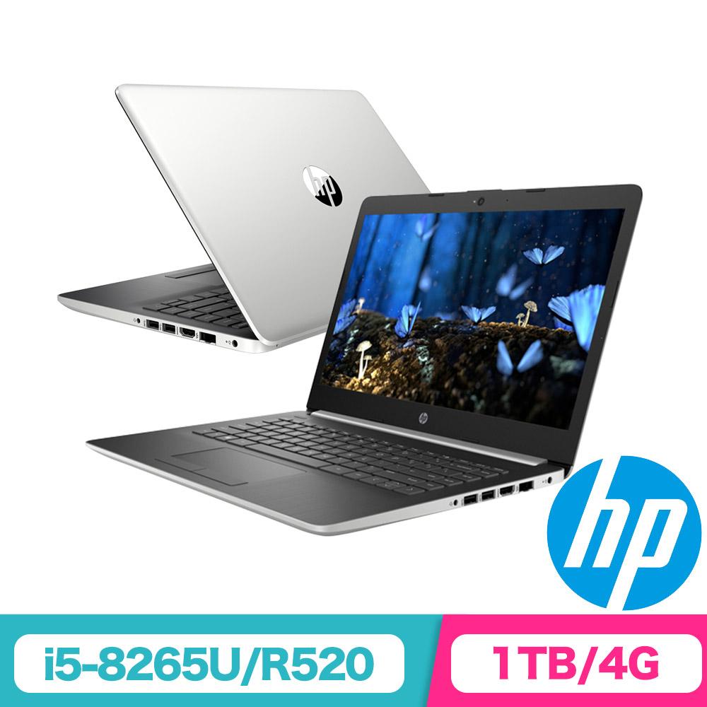 HP 14吋8代獨顯筆電-銀(i5-8265U/AMD520/4G/1T
