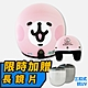【T-MAO】正版卡通授權 卡娜赫拉01 復古帽 騎士帽(安全帽│機車│可加購鏡片 E1) product thumbnail 1