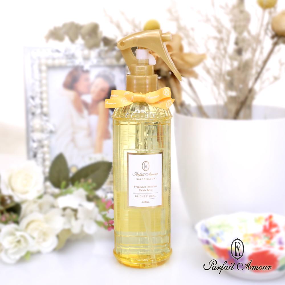 日本Parfait Amour衣物香氛噴霧 明亮花卉250ml香水