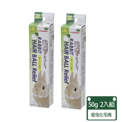 日本SANKO-愛兔化毛膏50g-兩入組