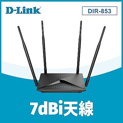 D-Link 友訊 DIR-853 AC1300 Gigabit MU-MIMO雙頻無線路由器分享器