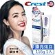 美國Crest 3DWhite專業鑽白牙膏116g(鑽亮炫白) product thumbnail 2