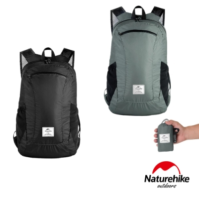 Naturehike 18L云雁超輕量防水摺疊後背包 攻頂包