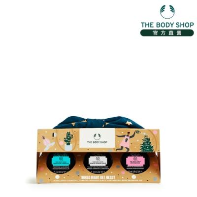 The Body Shop 元氣SPA面膜迷你原裝禮盒