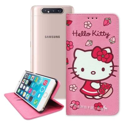 三麗鷗授權 Hello Kitty Samsung A80 櫻花吊繩款彩繪側掀皮套