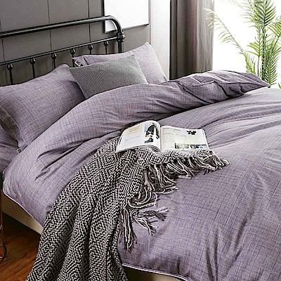 夢工場 戀你深情60支紗長絨棉床包兩用被組-加大