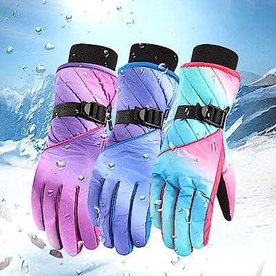 EHD 羽絨加厚內刷毛滑雪騎車防風防水保暖手套(11色任選)