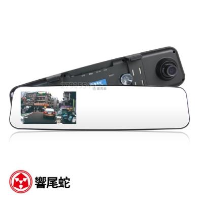 響尾蛇 M5 PLUS 單鏡頭款 4.5吋大螢幕 後視鏡行車紀錄器-快