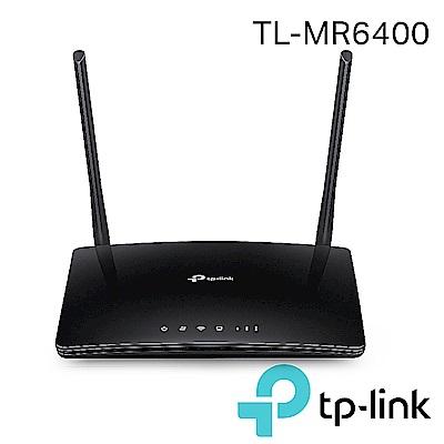 TP-Link TL-MR6400 N300 4G SIM卡無線網路wifi分享器路由器