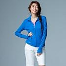 【LACHELN】女款COOLMAX小立領針織防曬外套-中藍色(L81W507)