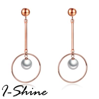I-Shine-西德鋼名媛風範氣質垂墜圈圈珍珠玫瑰金鈦鋼耳環DA26