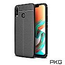 PKG ASUS Zenfone5/5Z 抗震防摔手機殼-商務皮紋-黑色