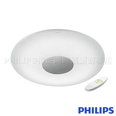 飛利浦 吸頂燈 Philips 恆宇 LED 調光調色吸頂燈 75W 33344 贈遙控