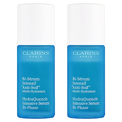 (即期品)CLARINS克蘭詩 水潤奇肌保濕精華15ml*2(至2019年06月)