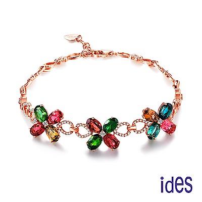ides愛蒂思 歐美設計彩寶系列彩色碧璽晶鑽手鍊/彩寶四葉草(玫瑰金色)