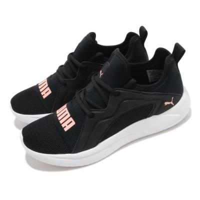Puma 慢跑鞋 Resolve Street 女鞋 襪套 輕量 透氣 舒適 避震 球鞋 黑 粉 19507501