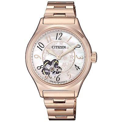 CITIZEN 櫻花限量玫瑰金時尚鏤空機械錶(PC1007-65D)