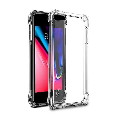 Imak Apple iPod Touch 7/6 全包防摔套(氣囊)