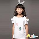 Azio Kids 女童 上衣 可愛氣球露肩短袖上衣(白)