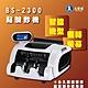 【大當家】BS 2300 輕巧便攜型 臺幣/人民幣 點驗鈔機 螢幕可翻轉 張數混鈔計算 product thumbnail 1