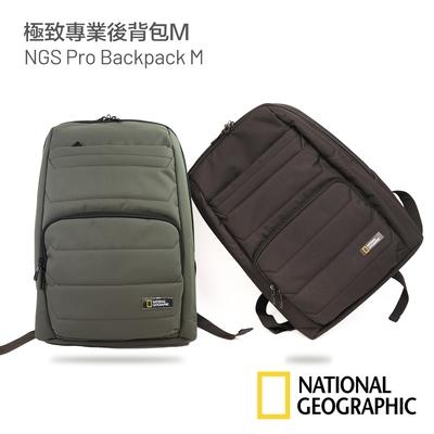 國家地理 極致專業後背包 (M) NGS Pro Backpack M
