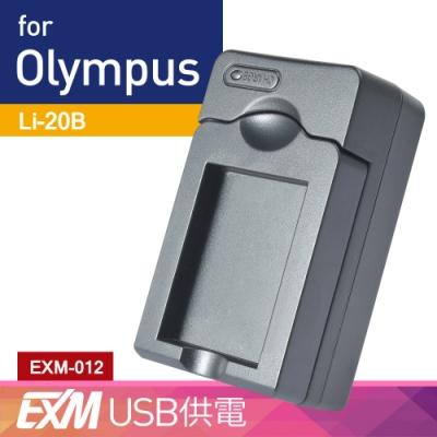 Kamera 隨身充電器 for Olympus LI-20B (EXM-012) LI20B