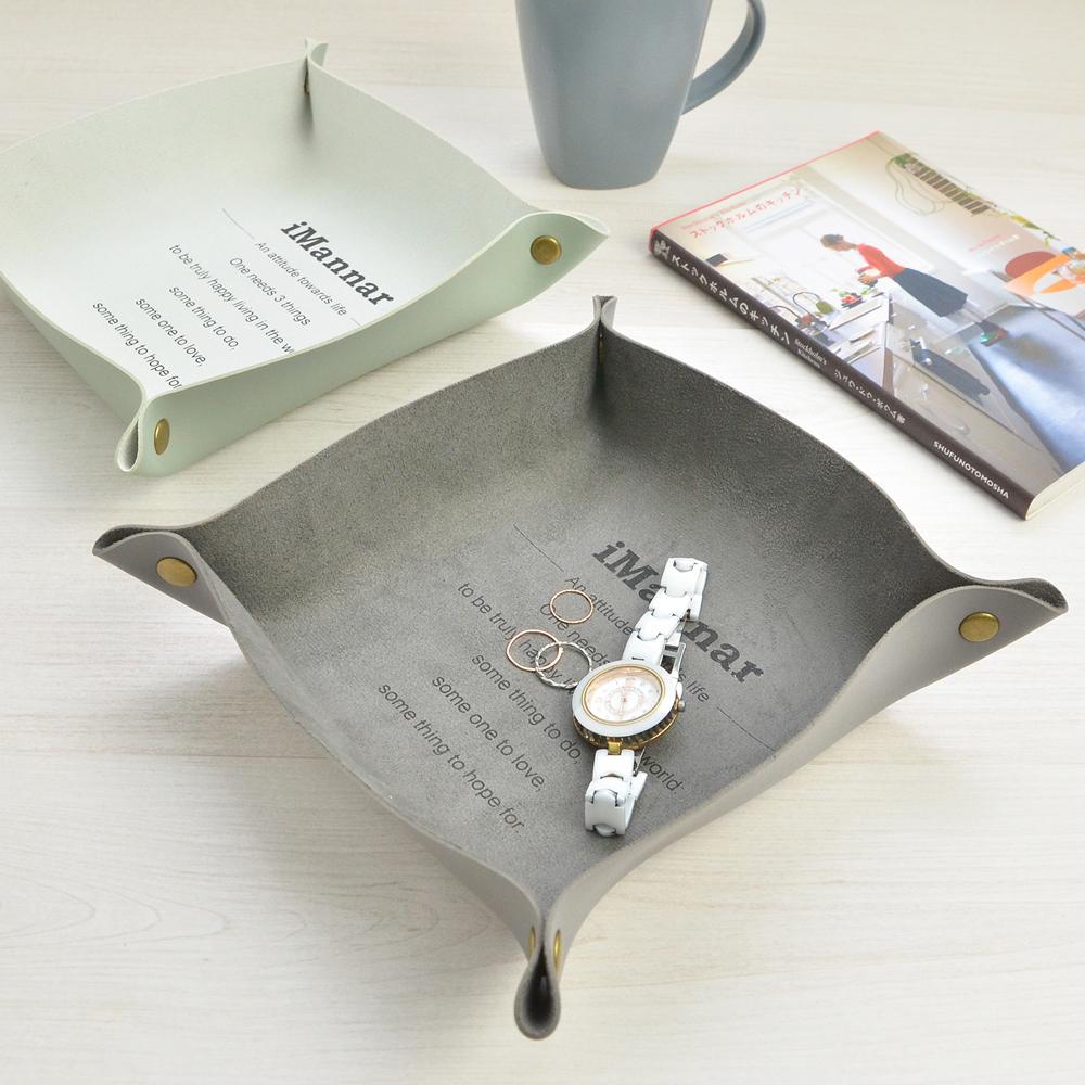 收納職人 北歐簡約皮革桌面收納盒/首飾托盤/玄關鑰匙盤(莫蘭迪灰)
