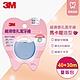 3M 細滑微孔潔牙線-馬卡龍造型量販包-藍(40m+30m) product thumbnail 1