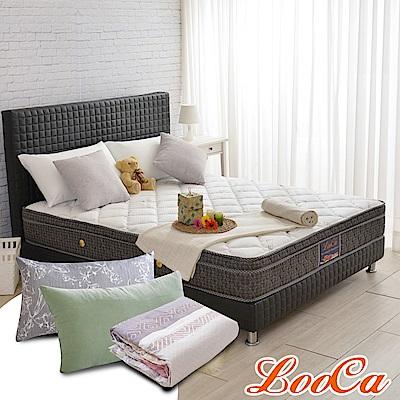 (成家組)雙人5尺-LooCa安全認證防蹣+乳膠獨立筒床墊