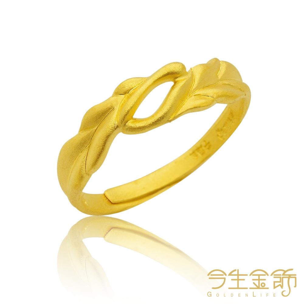 今生金飾 月桂女戒 黃金戒指