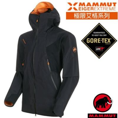 長毛象 男新款 Nordwand  高山攀岩極限超機能防水連帽外套_黑