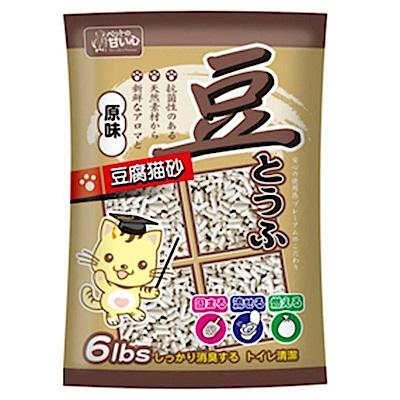 寵物甜心環保貓豆腐砂(抗菌原味)6lbsX3包組