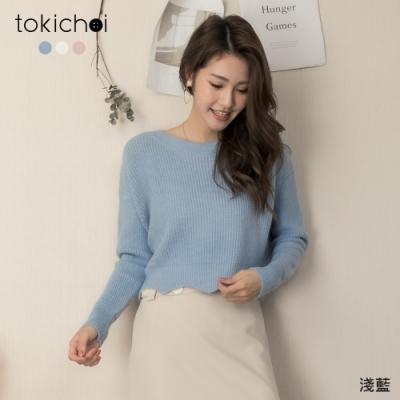 東京著衣 粉彩棉花糖多色波浪下擺短版針織毛衣(共三色)