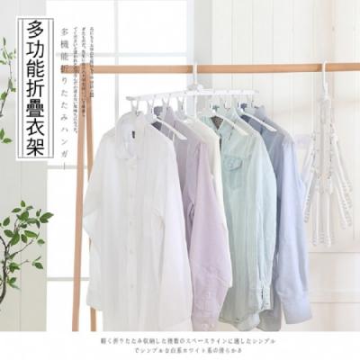 【USAY】多功能折疊衣架(4入)