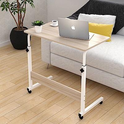 [時時樂限定] HappyLife 升降電腦桌/沙發邊桌(3色)