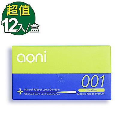 aoni 愛引力 001保險套(12入裝)