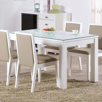 H&D 喬伊白色白玻餐桌