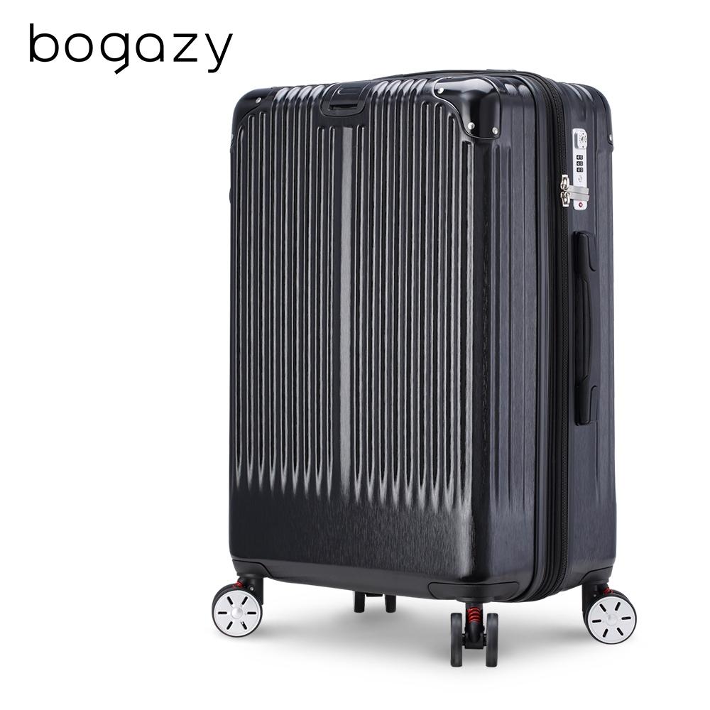 Bogazy 韶光絲旋 26吋拉絲紋行李箱(太空黑)