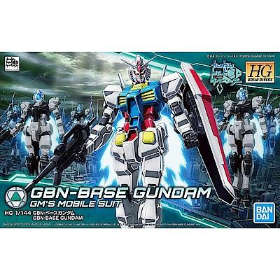 【BANDAI】鋼彈創鬥者潛網大戰 HGBD 1/144 GBN-基地鋼彈 025