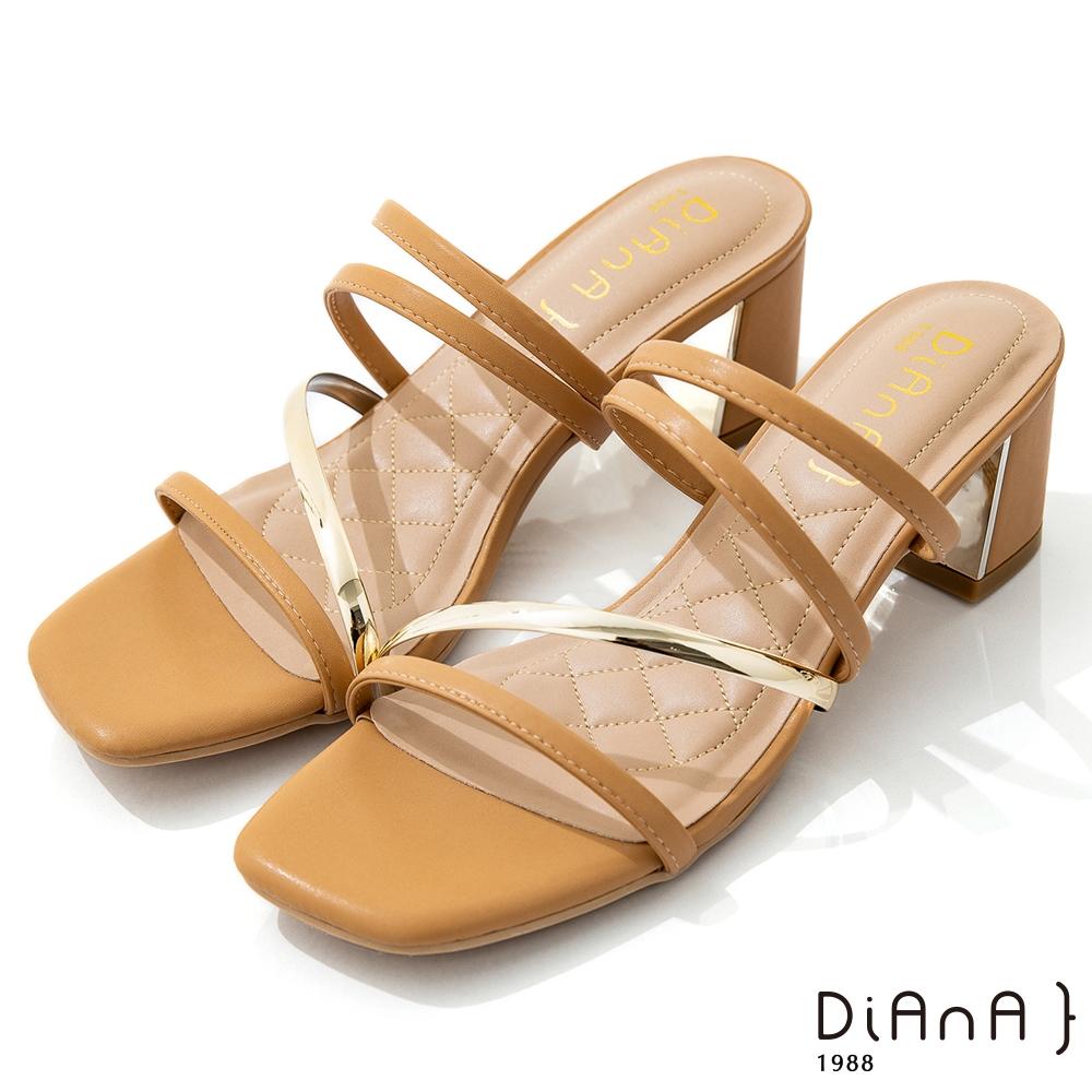 DIANA 6cm 質感牛皮交錯金屬線條方頭涼拖鞋-夏日風情-奶茶