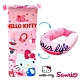 Hello Kitty 凱蒂貓 彩色繽紛 兩用變型頸枕毯 U型枕 頸枕 保暖毯 毛毯 product thumbnail 1