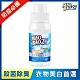毛寶兔超天然小蘇打活氧殺菌漂白素330g product thumbnail 2