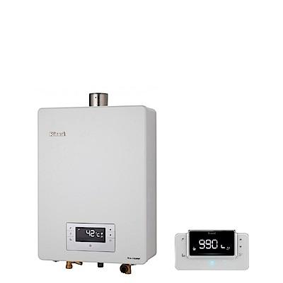 (全省安裝)林內16公升數位恆溫強制排氣贈BC-30無線遙控熱水器桶裝瓦斯RUA-C1630WF_L