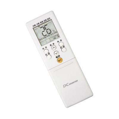 企鵝寶寶 富士通系列 液晶冷氣遙控器 (20合1) FU-ARC-17