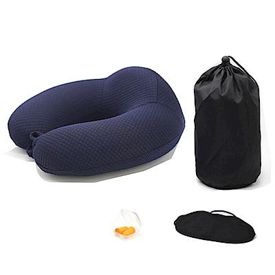 PUSH!旅遊用品U型枕慢回彈記憶棉飛機枕記憶枕(套裝)S62