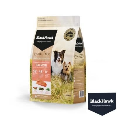 BlackHawk黑鷹 成犬優選無穀鮭肉豌豆 2.5KG  鴯苗油 澳洲食材 狗飼料 無穀飼料