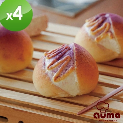 【奧瑪烘焙】羅馬生乳包芋泥布蕾X4個(1個/盒)